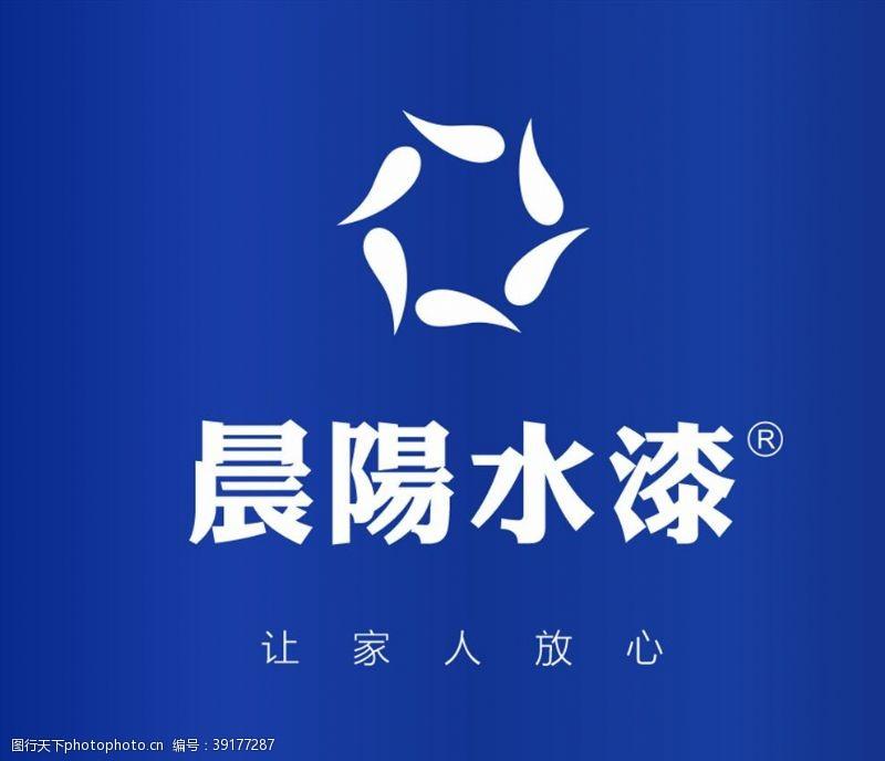 水滴logo 晨扬水漆logo图片