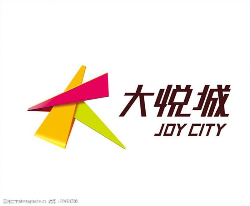 矢量设计 大悦城logo图片