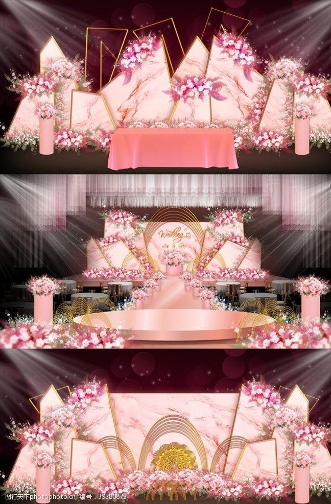樱花主题粉色大理石婚礼图片