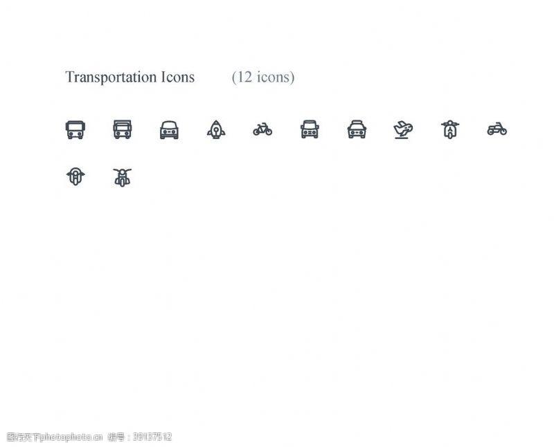 越野车 交通工具图标图片