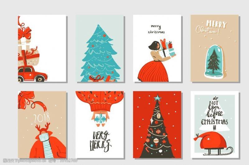 包装设计 圣诞手绘卡通插画图片