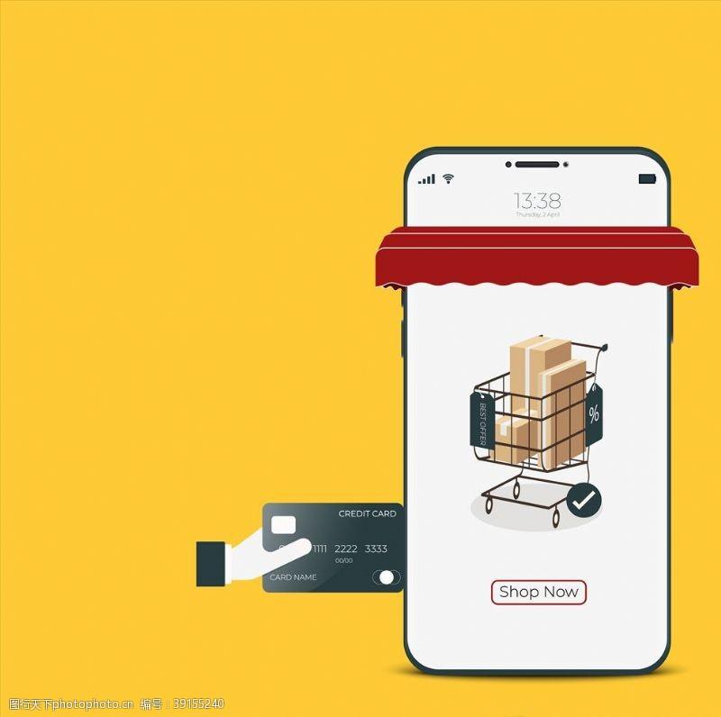 手机购物图片