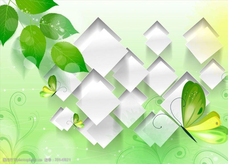 几何线条 树叶青色蝴蝶背景墙图片